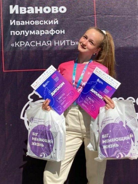 Спортсменка из Иванова стала быстрейшей на ярославском этапе Russia Running