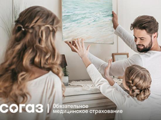 Страховая компания «СОГАЗ-Мед» – крупнейший страховщик по ОМС в России.