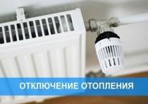 До конца недели отопление отключат в домах Салехарда