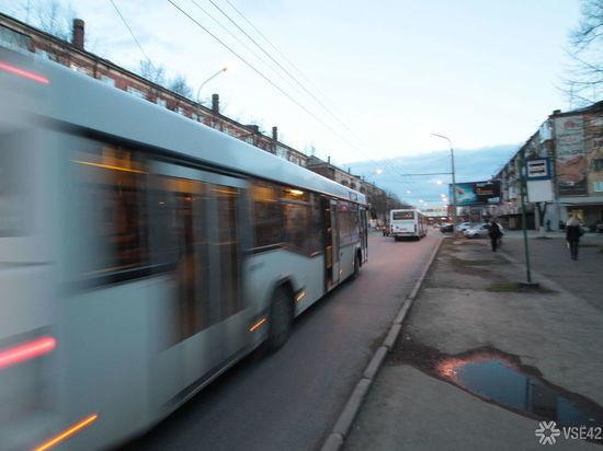 Схема движения кемеровского общественного транспорта изменится на несколько дней