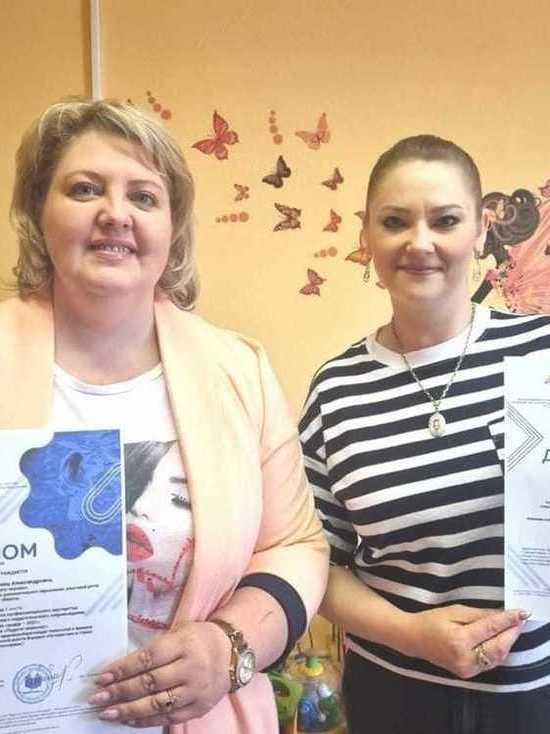 Психологи из Серпухова победили во Всероссийском конкурсе