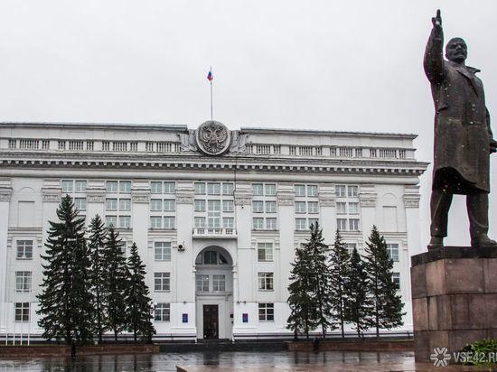 В Кузбассе создали Молодежное правительство