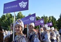 Новокузнецк и Прокопьевск представляют Кузбасс на Фестивале театров малых городов России