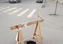 Власти Петрозаводска отреагировали на провал асфальта в центре города