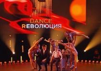 Белгородские танцоры выступили на Первом канале в шоу «Dance Революция»