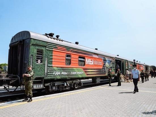 На железнодорожную станцию Благовещенска прибыл агитационный поезд