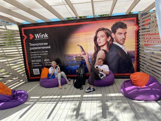 «Ростелеком» представил Wink на алтайском молодежном форуме АТР