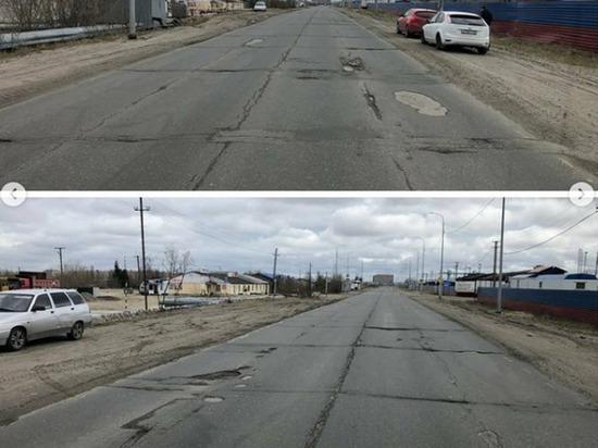 Асфальтировали 20 лет назад: общественники и жители Коротчаево просят посодействовать в ремонте дороги главу Ямала. Фото