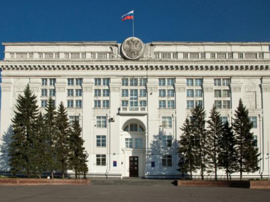 Министерство образования и науки Кузбасса перестало существовать