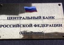 Российские банки будут отчитываться о запросах из «недружественных» стран