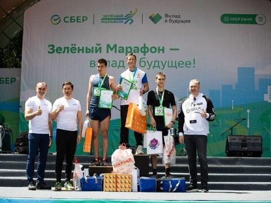 Зелёный Марафон Сбера объединил 17 тысяч человек на Юге России и в СКФО