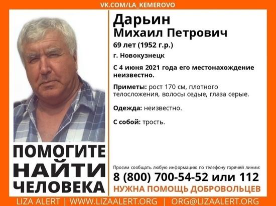 Пожилой мужчина с тростью пропал без вести в Новокузнецке