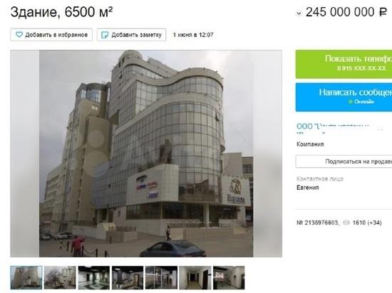 """Бизнес-центр """"Версаль"""" в Белгороде выставили на продажу за 245 тысяч рублей"""