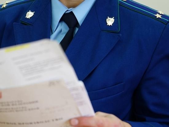 СК Курской области завел уголовное дело по факту гибели семилетней девочки