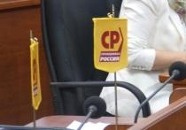 «Справедливая Россия» в Карелии, похоже, нацелилась на вылет