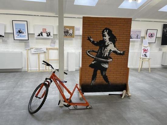 Репродукции работ знаменитого художника Бэнкси выставят в Краснодаре