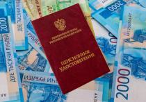 Председатель Федерации независимых профсоюзов России Михаил Шмаков попросил Владимира Путина уже наконец решить вопрос об индексации пенсий работающим пенсионерам