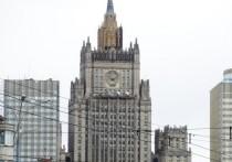 МИД ответил на заявление Столтенберга о Совете Россия-НАТО