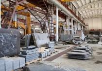 В технопарке Петрозаводска смогут обрабатывать уникально тонкие каменные плиты