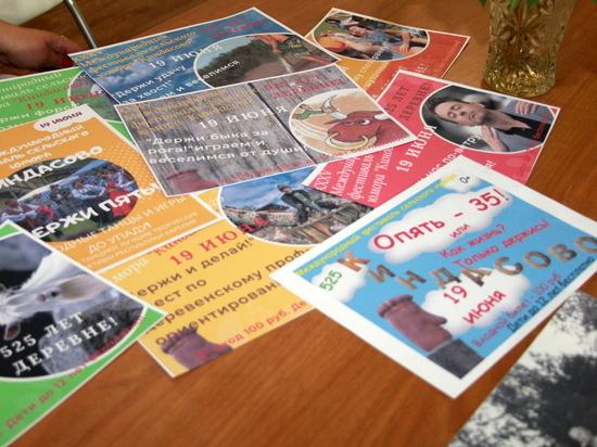В Киндасово пройдёт юбилейный фестиваль сельского юмора