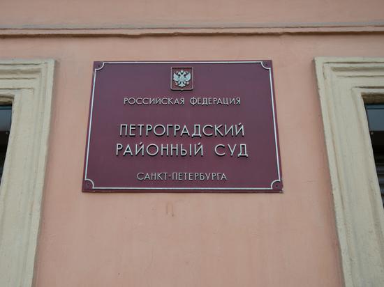 Экс-замначальника отдела полиции в Петербурге отделался «условкой» за взятку