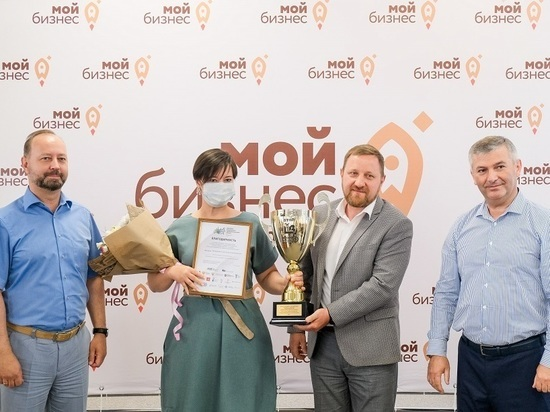 В Волгограде наградили участников конкурса по истории бизнеса