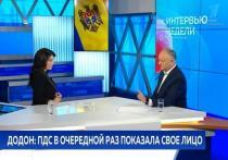 Игорь Додон: Я хочу, чтобы мои дети жили в этой стране