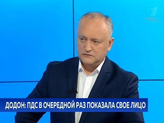 """В Молдове могут запустить производство вакцины """"Спутник V"""""""