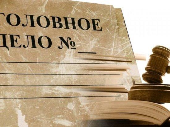 Руслан Гилязов ответит перед законом за мошенничество в особо крупных размерах