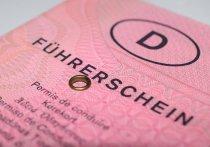 Германия: Пандемия осложняет кампанию по обмену водительских прав