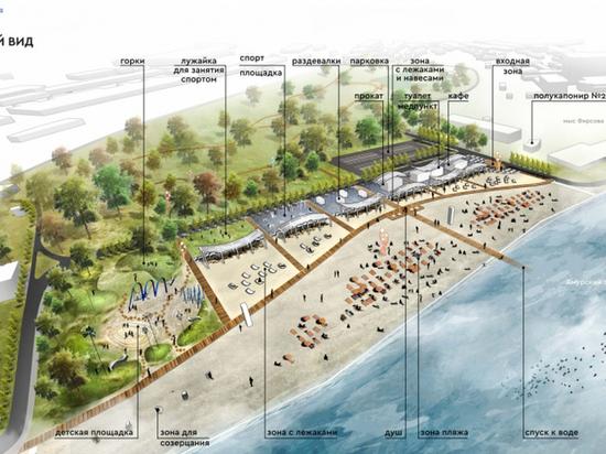 Во Владивостоке началось благоустройство большого пляжа