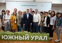 Челябинск превратился в столицу российской журналистики