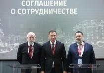 Куйвашев на ПМЭФ-2021 договорился о создании нового микрорайона и поддержке свердловского бизнеса ПМЭФ-2021