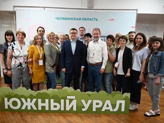 С 27 по 28 мая в городе прошел XXII Фестиваль СМИ Челябинской области.