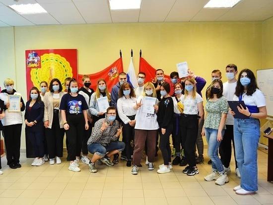 Молодежи Серпухова задали вопросы об истории города
