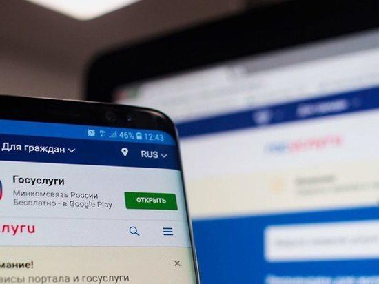 Жителей Серпухова научили оформлять выписку о социальных выплатах и льготах