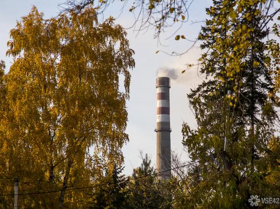 Кузбасские предприятия уличили в загрязнении атмосферного воздуха