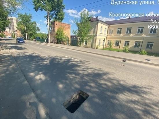 На улице Дудинской в Красноярске за ночь украли 23 крышки люка