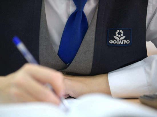 Образовательные проекты компании переросли изначальные границы и вышли за пределы городов присутствия производств «ФосАгро»
