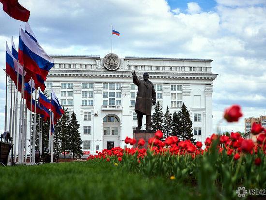 Из резервного фонда Кузбасса возьмут более 44 млн рублей на антитеррористические мероприятия