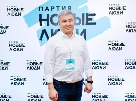 Савр Дакинов: «Калмыкии нужны перемены, свежий взгляд и «Новые люди»