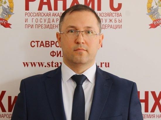 Ставропольский филиал РАНХиГС: язык Пушкина делает речь разнообразной