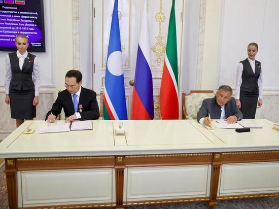 Якутия и Татарстан заключили соглашение о расширении сотрудничества