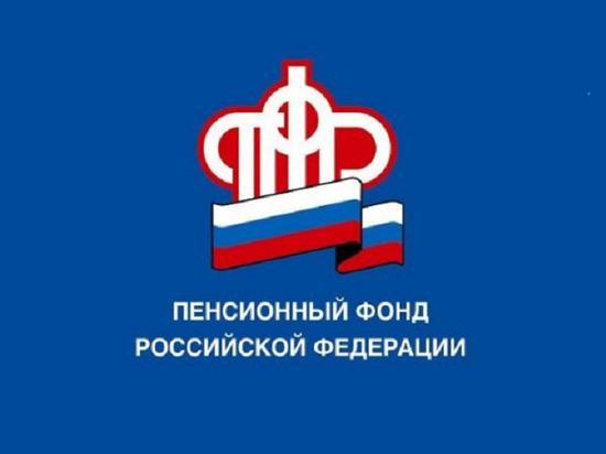 О сдаче ежемесячной отчётности напомнили страхователям Серпухова