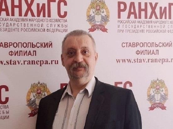 Ставропольский филиал РАНХиГС: переоценить роль педагогической аксиологии невозможно