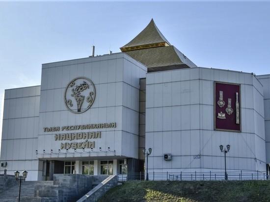 Национальный музей Тувы объявил об акции для пенсионеров 12 июня