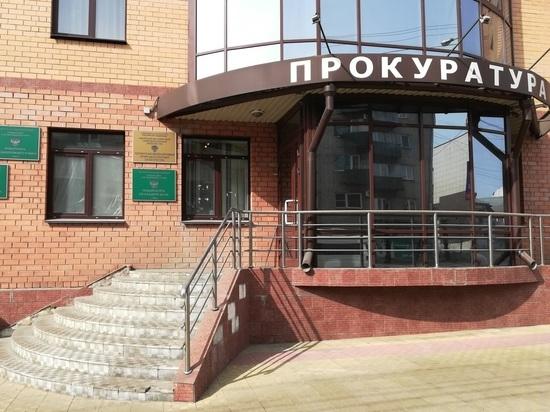 Прокуратура Забайкалья ведет проверку по взрыву на Тугнуйском разрезе