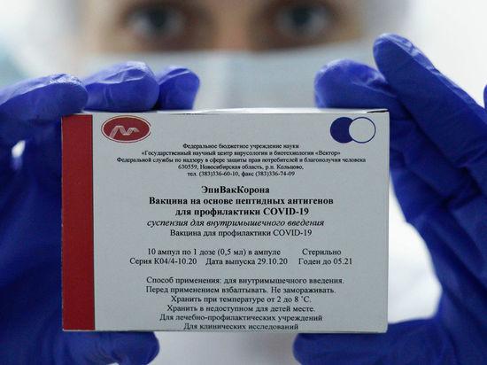 Жителей Бурятии, привитых от ковида, зовут исследовать поствакцинальный иммунитет