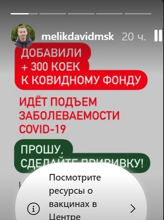 В Нижегородской области добавили 300 коек к ковидному фонду