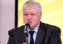 Сергей Миронов объяснил, почему россияне не в состоянии оплачивать кредиты